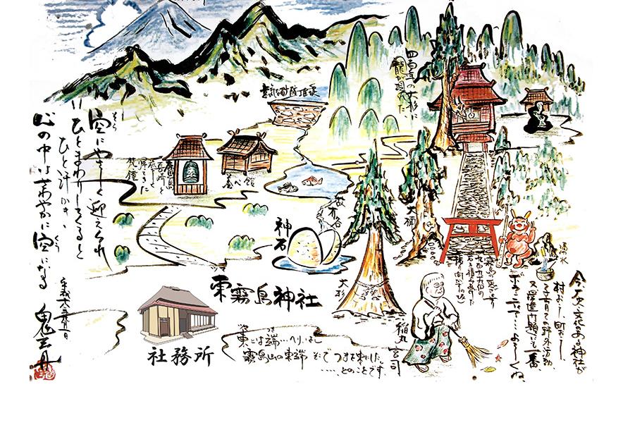 東霧島神社の見所・スポット